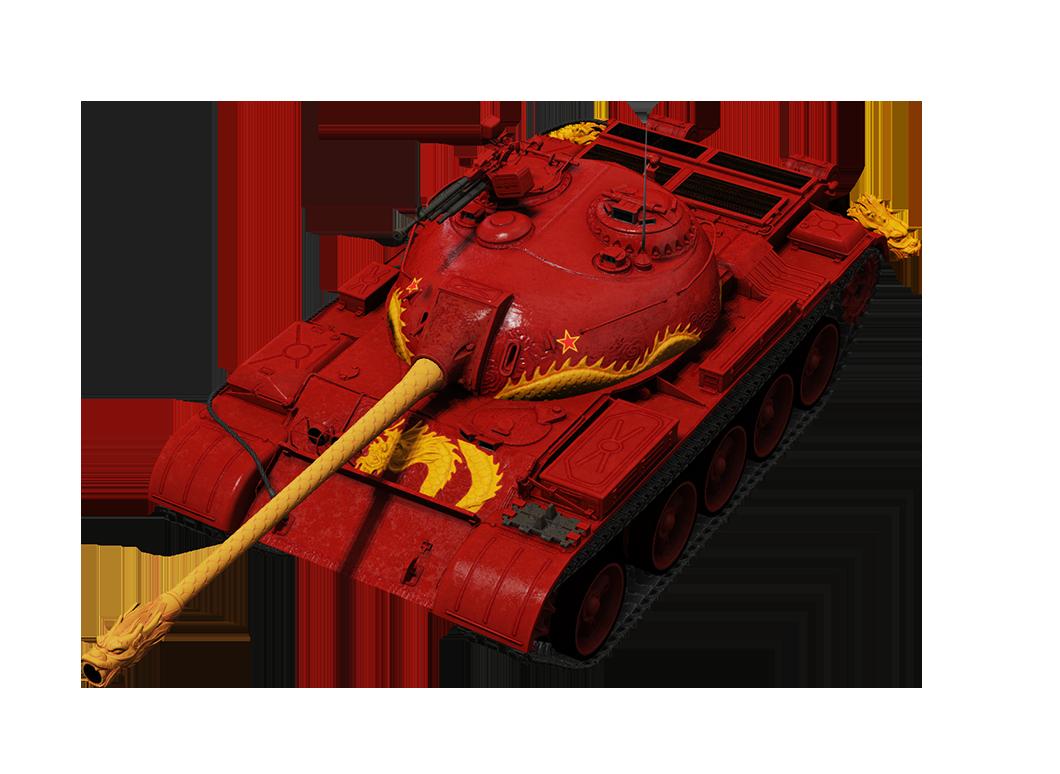 King Dragon Type 59