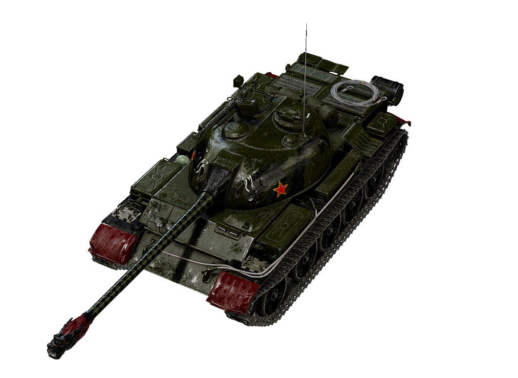 Dragon Type 62