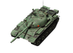 china Ch02_Type62