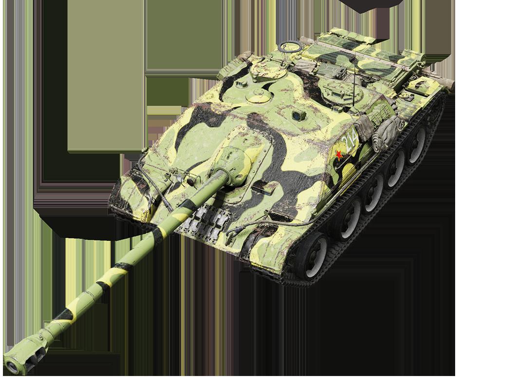 Yazi WZ-120-1G FT