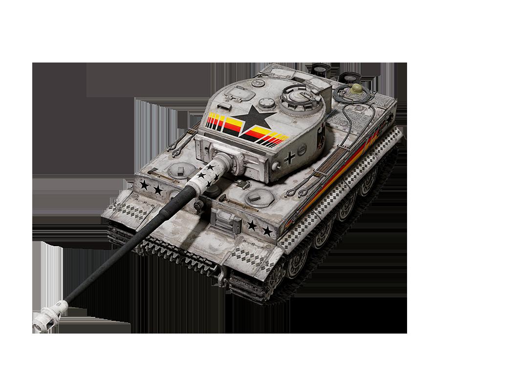 Tiger I Hammer