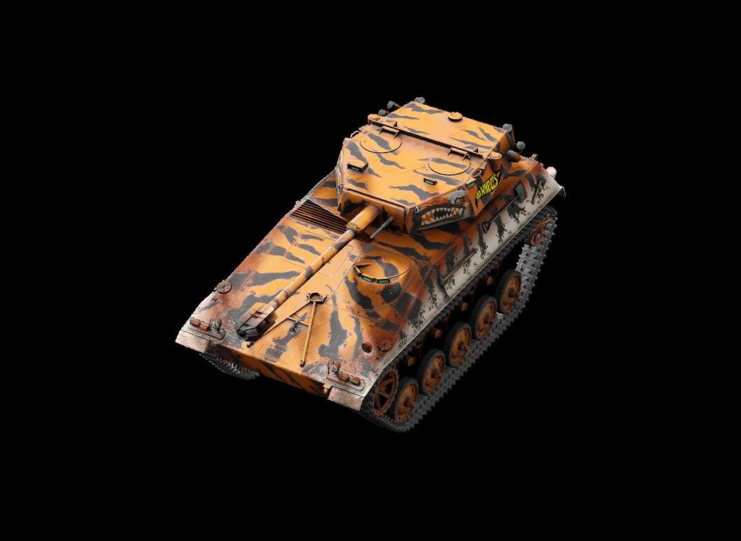 Tiger Shark Spähpanzer