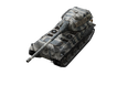 germany G141_VK7501K_Hero