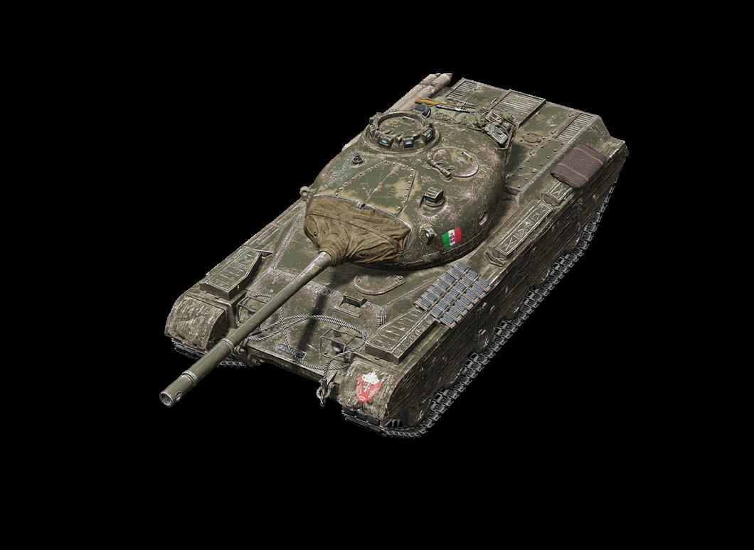 Ariete Progetto M35 mod. 46