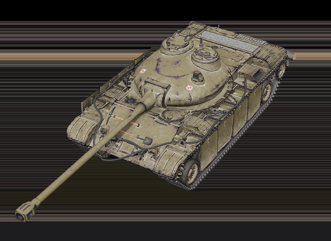 CS-59
