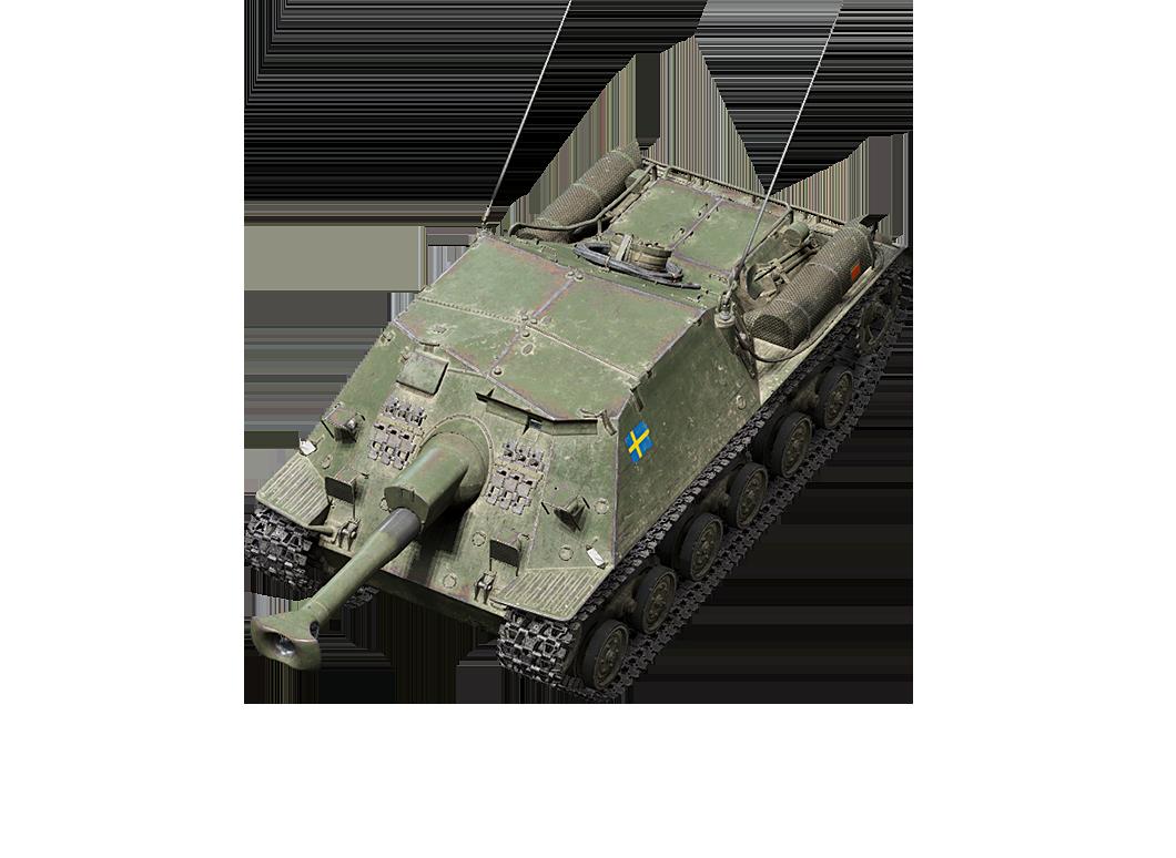Ikv 103