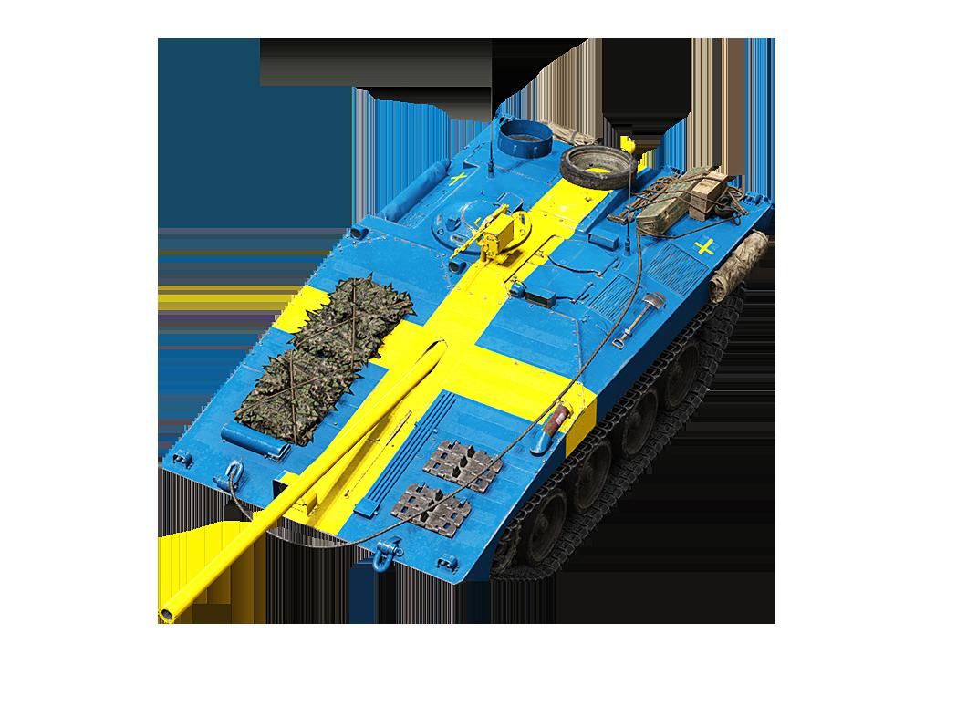Stark Strv S1