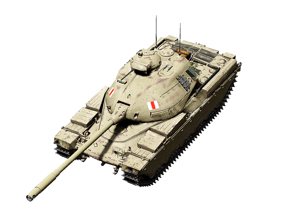 Chieftain/T95