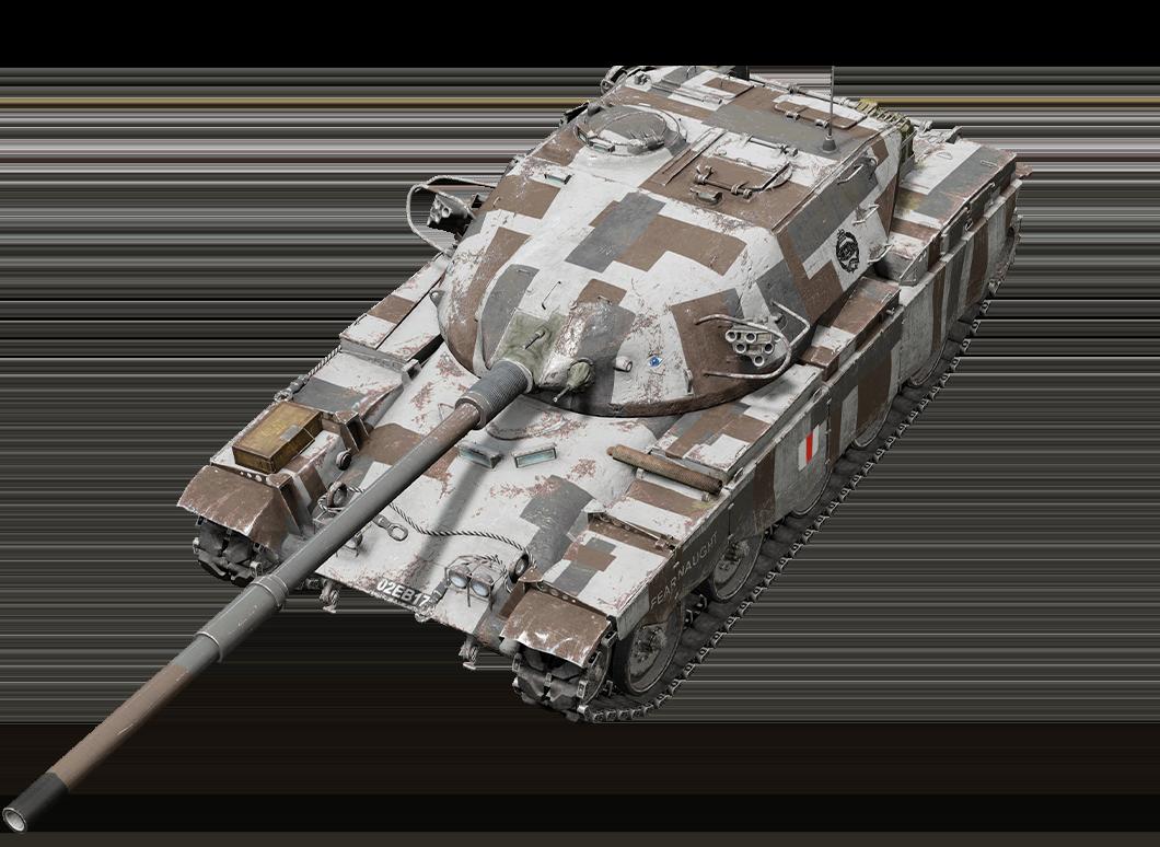 Valour T95/FV4201 Chieftain
