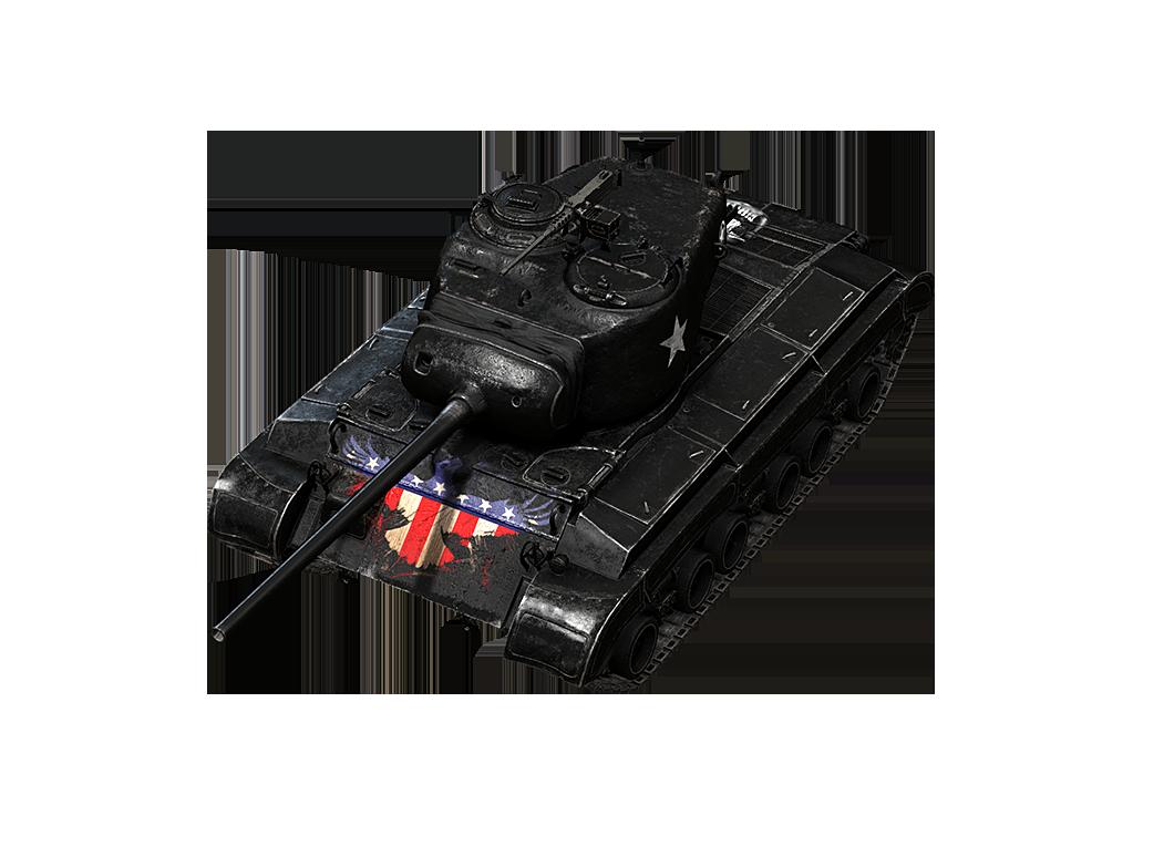 Vengeance T25