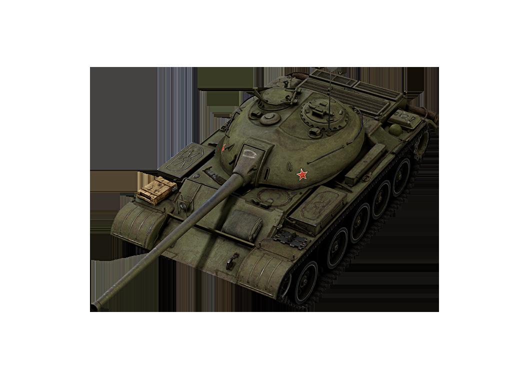 T-54 ltwt.