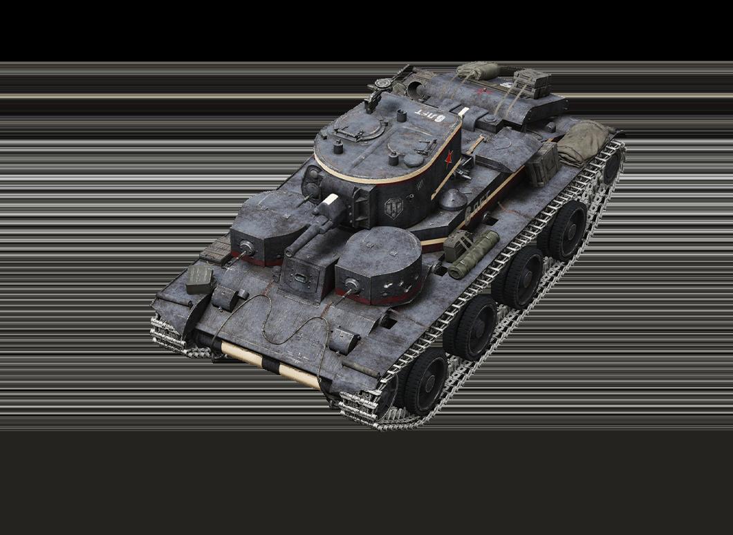 Ironclad T-29