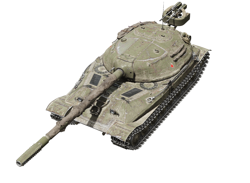 Object 705A