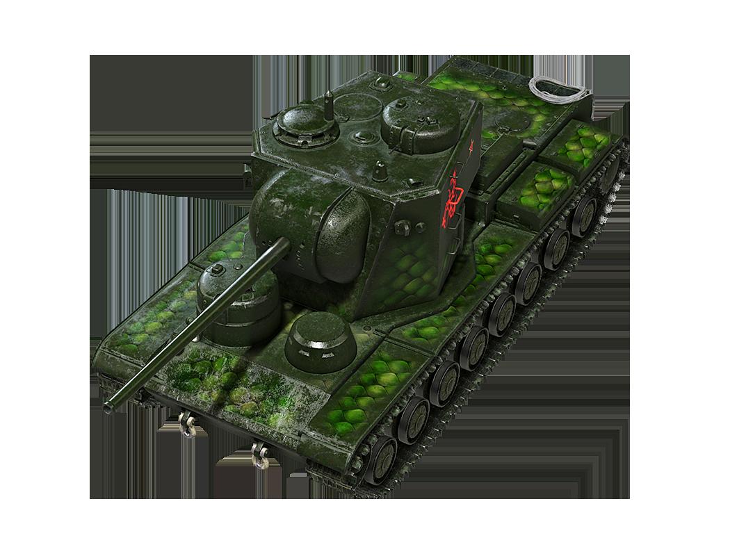 Gorynych KV-5