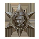 medalkay4