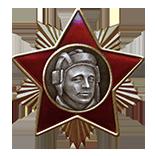 medallavrinenko1