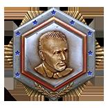 medalabrams1