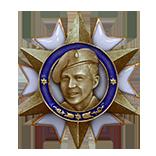 medalkay1