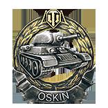 medaloskin