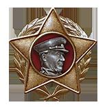 medalpoppel1