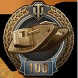 rare1008